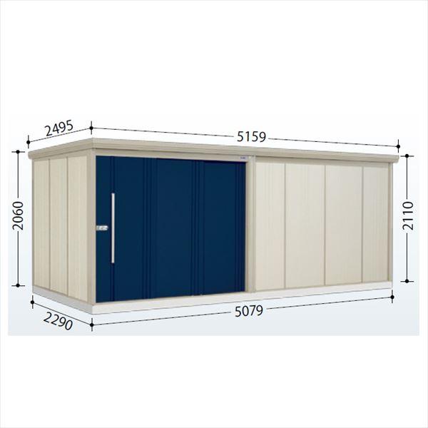 タクボ物置 ND/ストックマン ND-5022 一般型 標準屋根  『屋外用中型・大型物置』 ディープブルー