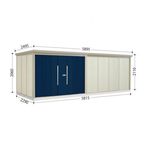 タクボ物置 一般型 ND-5822 ND/ストックマン 標準屋根 ND-5822 一般型 標準屋根 『屋外用中型・大型物置』 ディープブルー, 松前町:f9551fa7 --- officewill.xsrv.jp