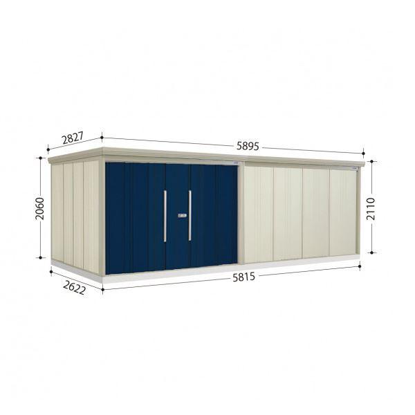 タクボ物置 ND/ストックマン ND-5826 一般型 標準屋根  『屋外用中型・大型物置』 ディープブルー
