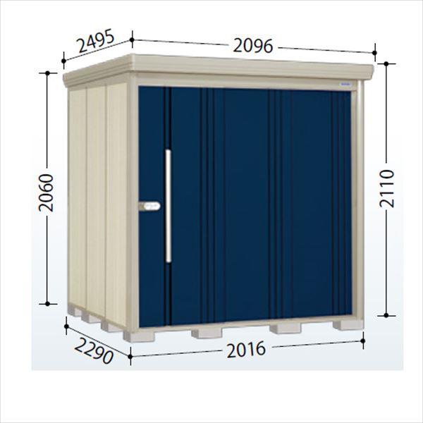 タクボ物置 ND/ストックマン 側面棚 ND-2022Y 一般型 標準屋根 『追加金額で工事も可能』 『屋外用中型・大型物置』 ディープブルー