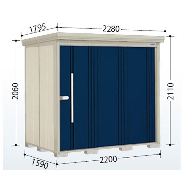タクボ物置 ND/ストックマン 側面棚 ND-Z2215Y 一般型 結露減少屋根 『追加金額で工事も可能』 『屋外用中型・大型物置』 ディープブルー