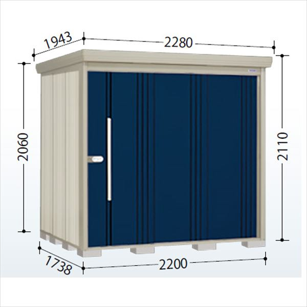 タクボ物置 ND/ストックマン 側面棚 ND-S2217Y 多雪型 標準屋根 『追加金額で工事可能』 『収納庫 倉庫 屋外 中型 大型』 ディープブルー