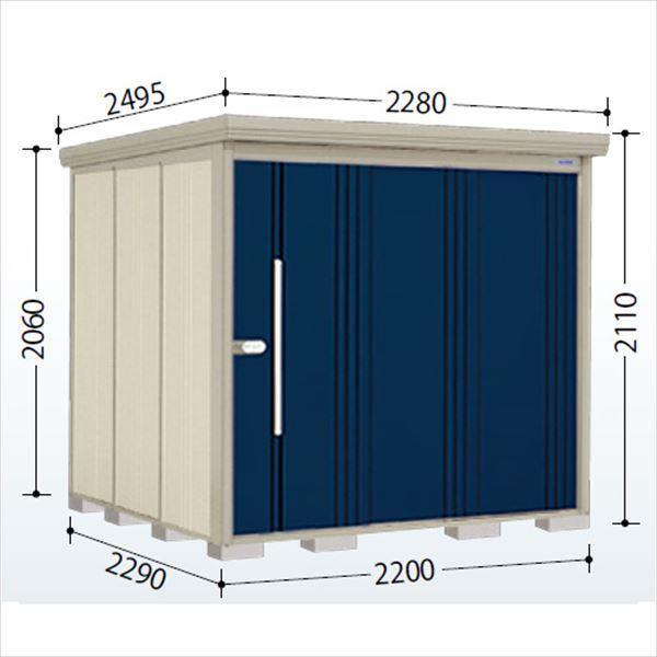 タクボ物置 ND/ストックマン 側面棚 ND-2222Y 一般型 標準屋根 『追加金額で工事も可能』 『屋外用中型・大型物置』 ディープブルー