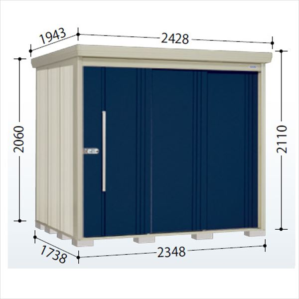 タクボ物置 ND/ストックマン 側面棚 ND-Z2317Y 一般型 結露減少屋根 『追加金額で工事も可能』 『屋外用中型・大型物置』 ディープブルー