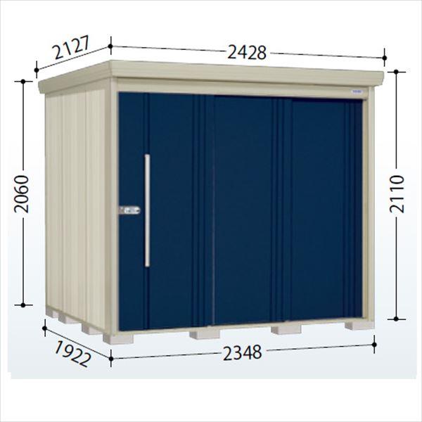 タクボ物置 ND/ストックマン 側面棚 ND-2319Y 一般型 標準屋根 『追加金額で工事も可能』 『屋外用中型・大型物置』 ディープブルー