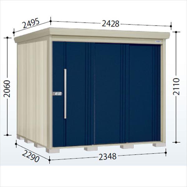 タクボ物置 ND/ストックマン 側面棚 ND-2322Y 一般型 標準屋根 『追加金額で工事も可能』 『屋外用中型・大型物置』 ディープブルー