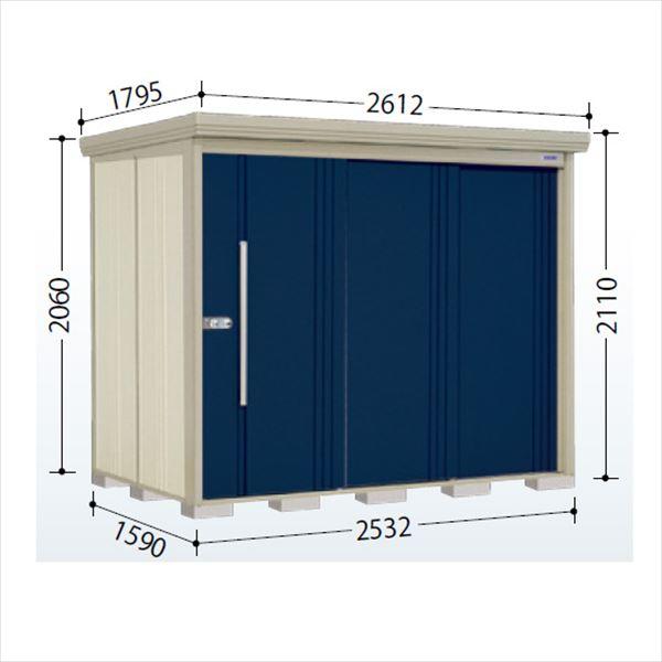 タクボ物置 ND/ストックマン 側面棚 ND-SZ2515Y 多雪型 結露減少屋根 『追加金額で工事可能』 『収納庫 倉庫 屋外 中型 大型』 ディープブルー