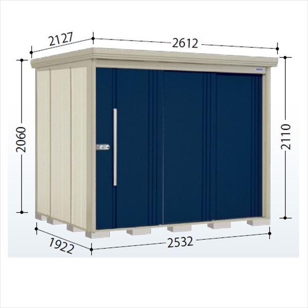 タクボ物置 ND/ストックマン 側面棚 ND-2519Y 一般型 標準屋根 『追加金額で工事も可能』 『屋外用中型・大型物置』 ディープブルー