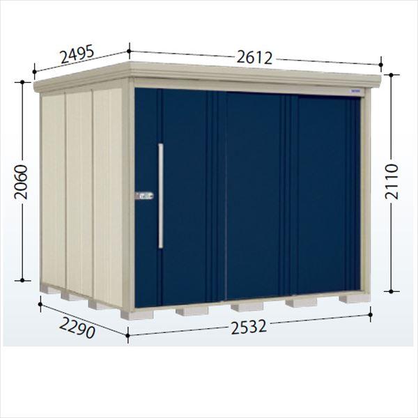 タクボ物置 ND/ストックマン 側面棚 ND-S2522Y 多雪型 標準屋根 『追加金額で工事も可能』 『屋外用中型・大型物置』 ディープブルー