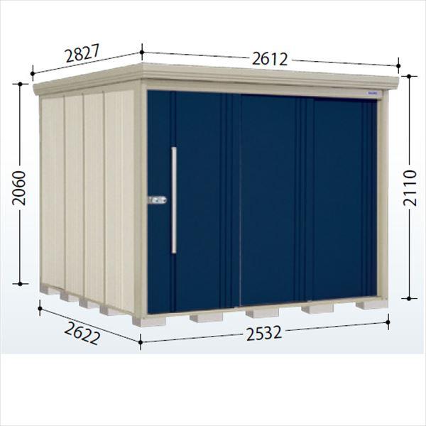 タクボ物置 ND/ストックマン 側面棚 ND-S2526Y 多雪型 標準屋根 『追加金額で工事も可能』 『屋外用中型・大型物置』 ディープブルー