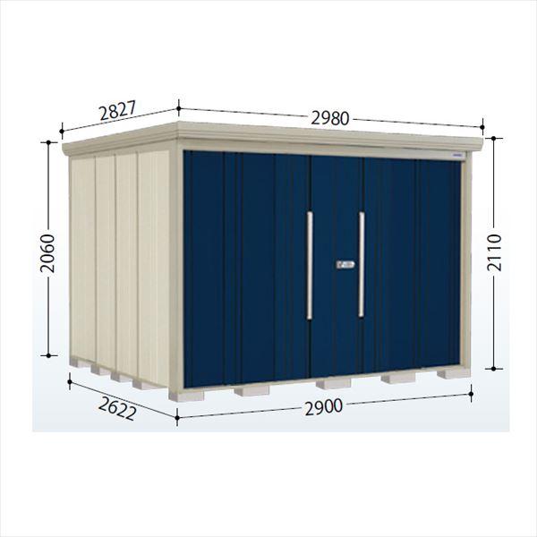 タクボ物置 ND/ストックマン 側面棚 ND-S2926Y 多雪型 標準屋根 『追加金額で工事も可能』 『屋外用中型・大型物置』 ディープブルー
