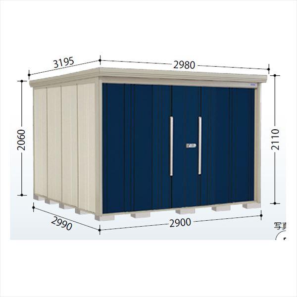 タクボ物置 ND/ストックマン 側面棚 ND-2929Y 一般型 標準屋根 『追加金額で工事も可能』 『屋外用中型・大型物置』 ディープブルー