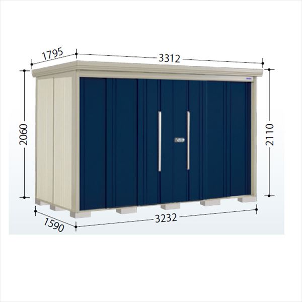 タクボ物置 ND/ストックマン 側面棚 ND-SZ3215Y 多雪型 結露減少屋根 『追加金額で工事も可能』 『屋外用中型・大型物置』 ディープブルー