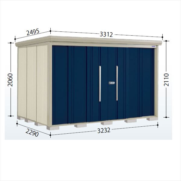 タクボ物置 ND/ストックマン 側面棚 ND-SZ3222Y 多雪型 結露減少屋根 『追加金額で工事も可能』 『屋外用中型・大型物置』 ディープブルー