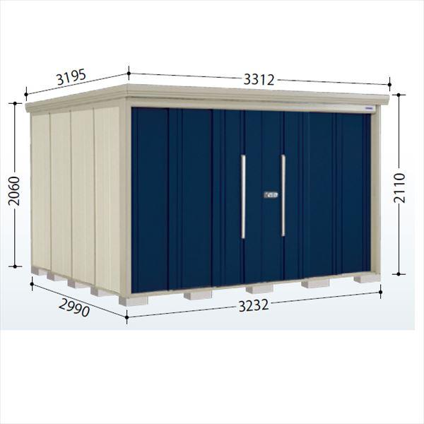 タクボ物置 ND/ストックマン 側面棚 ND-SZ3229Y 多雪型 結露減少屋根 『追加金額で工事も可能』 『屋外用中型・大型物置』 ディープブルー