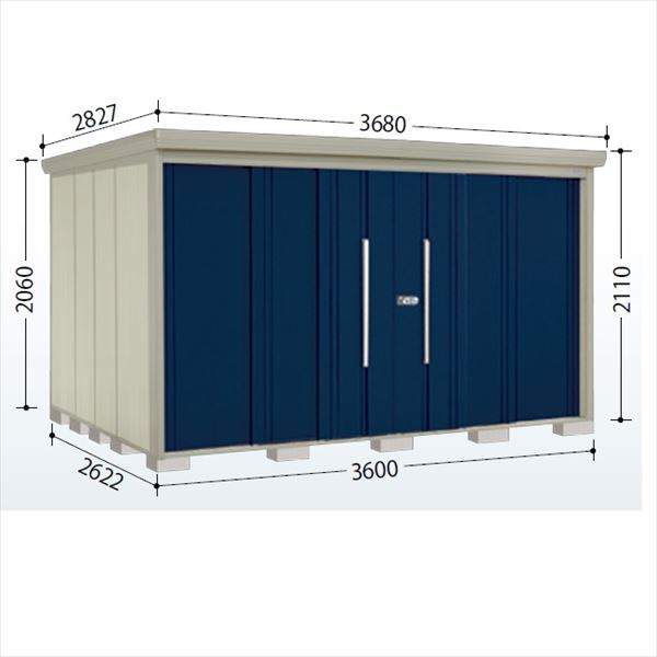 タクボ物置 ND/ストックマン 側面棚 ND-Z3626Y 一般型 結露減少屋根 『追加金額で工事も可能』 『屋外用中型・大型物置』 ディープブルー