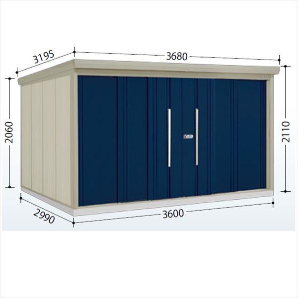 タクボ物置 ND/ストックマン 側面棚 ND-3629Y 一般型 標準屋根 『追加金額で工事も可能』 『屋外用中型・大型物置』 ディープブルー