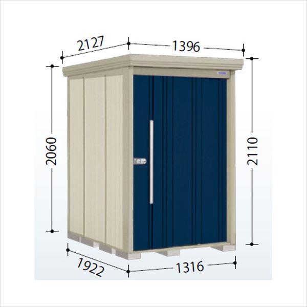 タクボ物置 ND/ストックマン 側面棚 ND-1319Y 一般型・多雪型 標準屋根 『追加金額で工事も可能』 『屋外用中型・大型物置』 ディープブルー