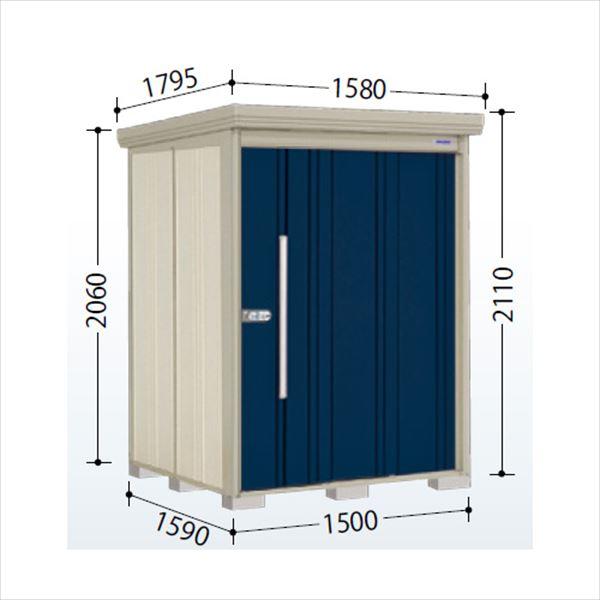 タクボ物置 ND/ストックマン 側面棚 ND-Z1515Y 一般型 結露減少屋根 『追加金額で工事も可能』 『屋外用中型・大型物置』 ディープブルー