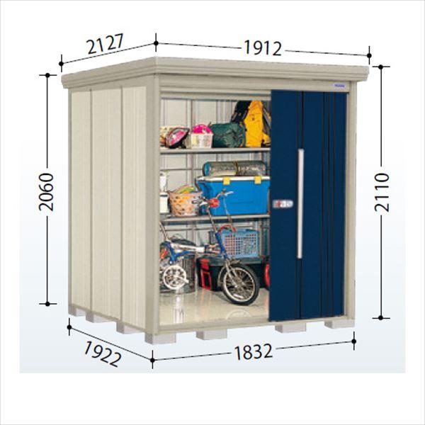 タクボ物置 ND/ストックマン 側面棚 ND-1819Y 一般型 標準屋根 『追加金額で工事も可能』 『屋外用中型・大型物置』 ディープブルー