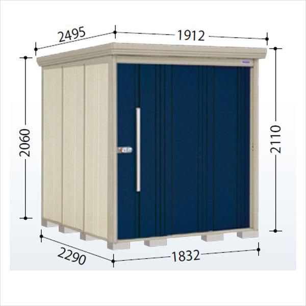 タクボ物置 ND/ストックマン 側面棚 ND-1822Y 一般型 標準屋根 『追加金額で工事も可能』 『屋外用中型・大型物置』 ディープブルー