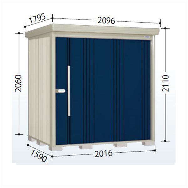 タクボ物置 ND/ストックマン 側面棚 ND-2015Y 一般型 標準屋根 『追加金額で工事も可能』 『屋外用中型・大型物置』 ディープブルー