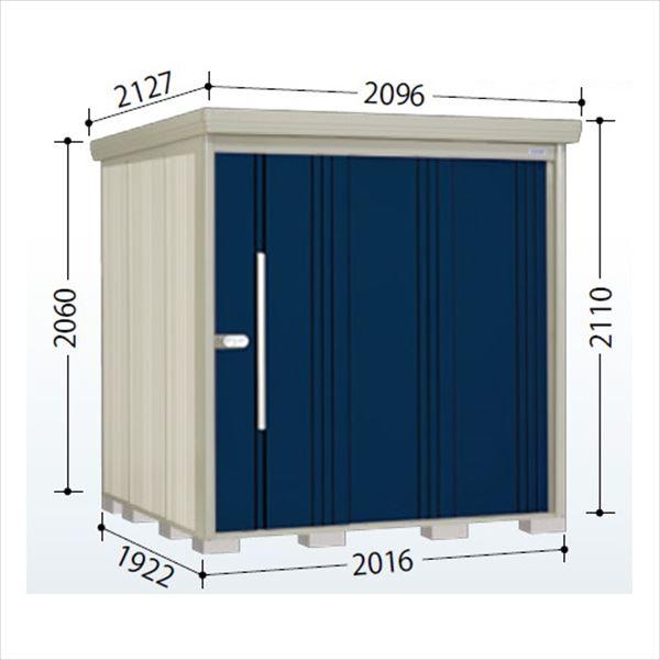 タクボ物置 ND/ストックマン 側面棚 ND-2019Y 一般型 標準屋根 『追加金額で工事も可能』 『屋外用中型・大型物置』 ディープブルー