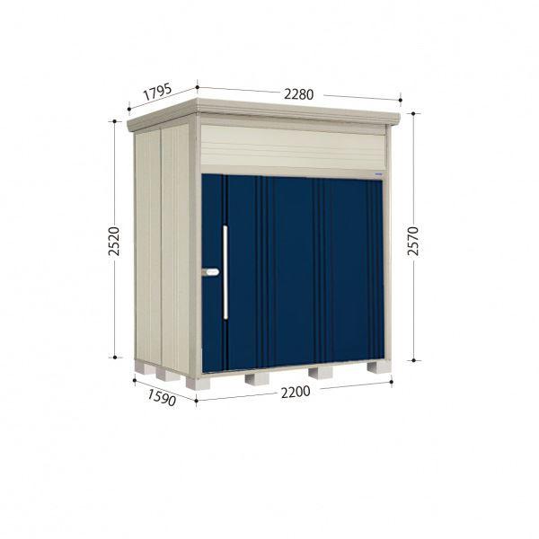 タクボ物置 JN/トールマン JN-Z2215 一般型 結露減少屋根 『追加金額で工事可能』 『収納庫 倉庫 屋外 中型 大型』 ディープブルー