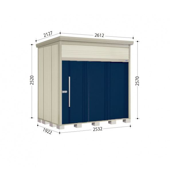 タクボ物置 JN/トールマン JN-Z2519 一般型 結露減少屋根 『追加金額で工事も可能』 『屋外用中型・大型物置』 ディープブルー