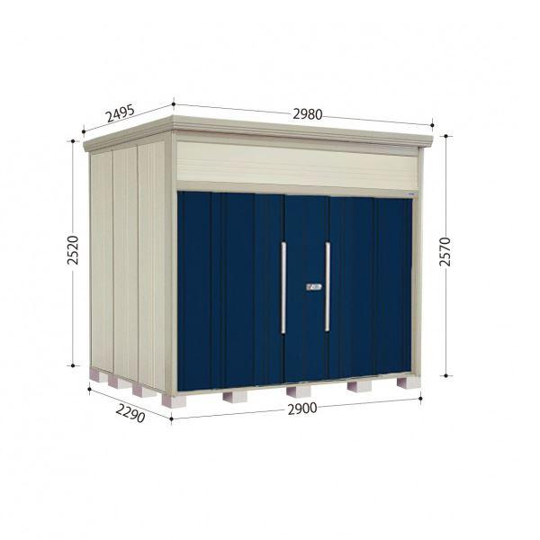 タクボ物置 JN/トールマン JN-2922 一般型 標準屋根 『追加金額で工事も可能』 『屋外用中型・大型物置』 ディープブルー