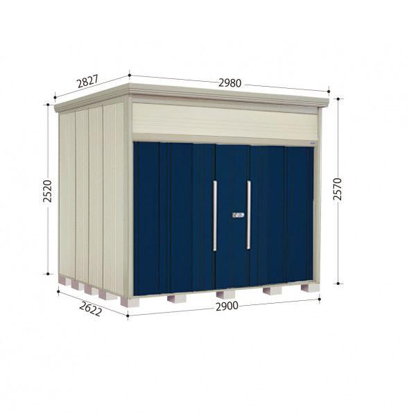 タクボ物置 JN/トールマン JN-Z2926 一般型 結露減少屋根 『追加金額で工事も可能』 『屋外用中型・大型物置』 ディープブルー