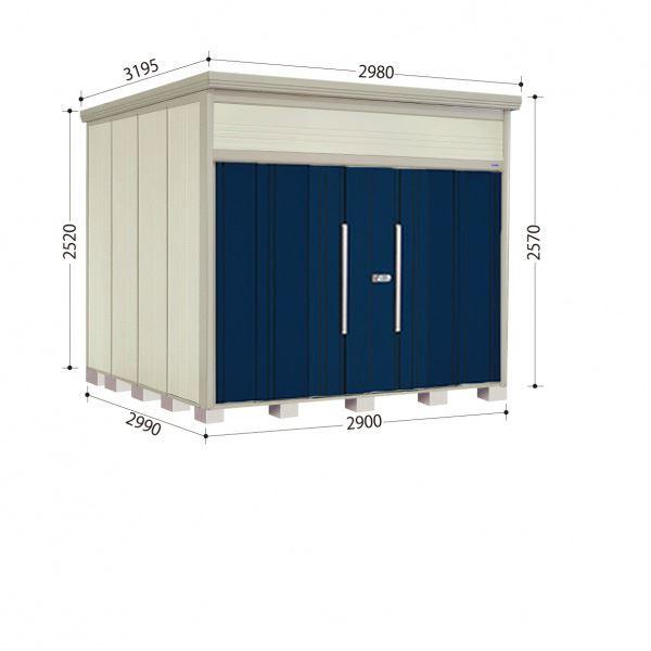 タクボ物置 JN/トールマン JN-S2929 多雪型 標準屋根 『追加金額で工事も可能』 『屋外用中型・大型物置』 ディープブルー