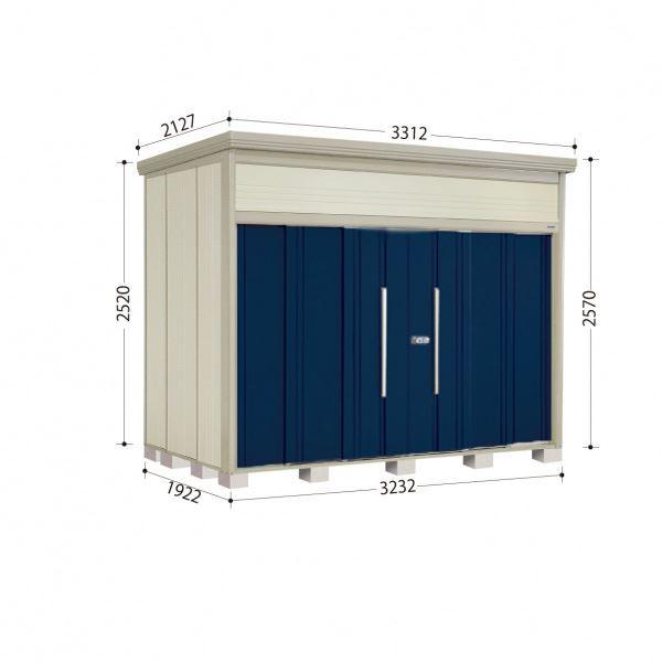 タクボ物置 JN/トールマン JN-SZ3219 多雪型 結露減少屋根 『追加金額で工事も可能』 『屋外用中型・大型物置』 ディープブルー