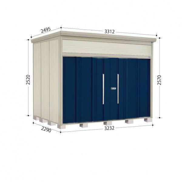 タクボ物置 JN/トールマン JN-Z3222 一般型 結露減少屋根 『追加金額で工事も可能』 『屋外用中型・大型物置』 ディープブルー