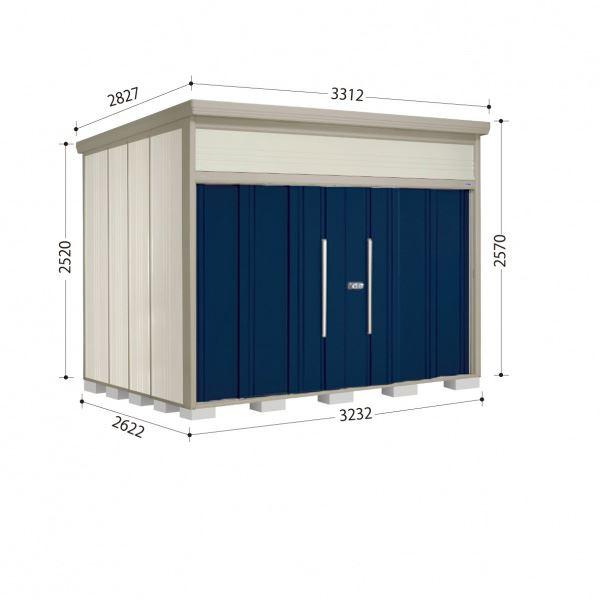 タクボ物置 JN/トールマン JN-SZ3226 多雪型 結露減少屋根 『追加金額で工事も可能』 『屋外用中型・大型物置』 ディープブルー