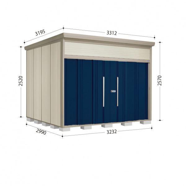 タクボ物置 JN/トールマン JN-3229 一般型 標準屋根 『追加金額で工事も可能』 『屋外用中型・大型物置』 ディープブルー