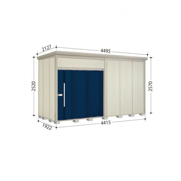 タクボ物置 JN/トールマン JN-S4419 多雪型 標準屋根 『追加金額で工事も可能』 『屋外用中型・大型物置』 ディープブルー