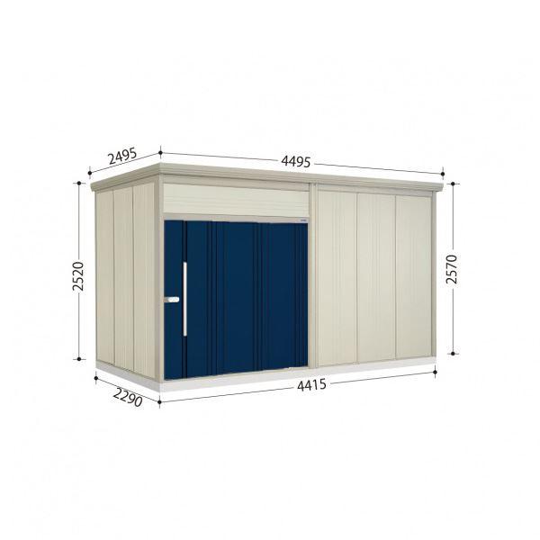 タクボ物置 JN/トールマン JN-Z4426 一般型 結露減少屋根  『屋外用中型・大型物置』 ディープブルー