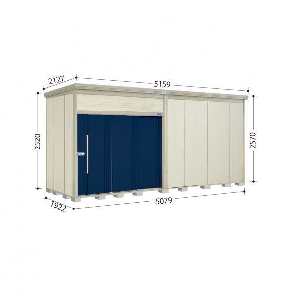 タクボ物置 JN/トールマン JN-Z5019 一般型 結露減少屋根 『追加金額で工事も可能』 『屋外用中型・大型物置』 ディープブルー