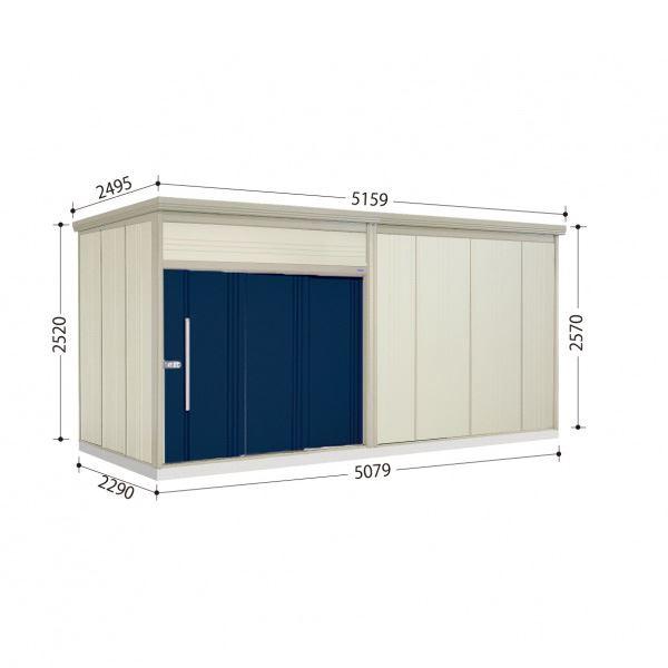 タクボ物置 JN/トールマン JN-5022 一般型 標準屋根  『屋外用中型・大型物置』 ディープブルー