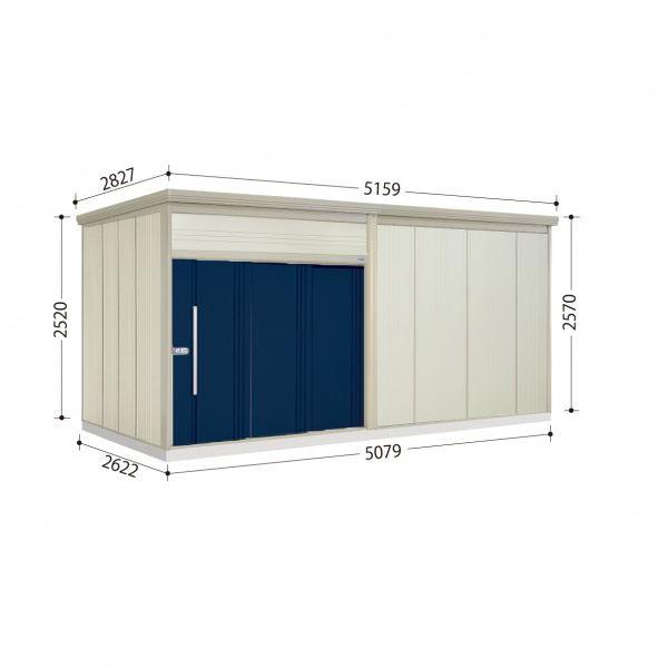 タクボ物置 JN/トールマン JN-5026 一般型 標準屋根  『屋外用中型・大型物置』 ディープブルー