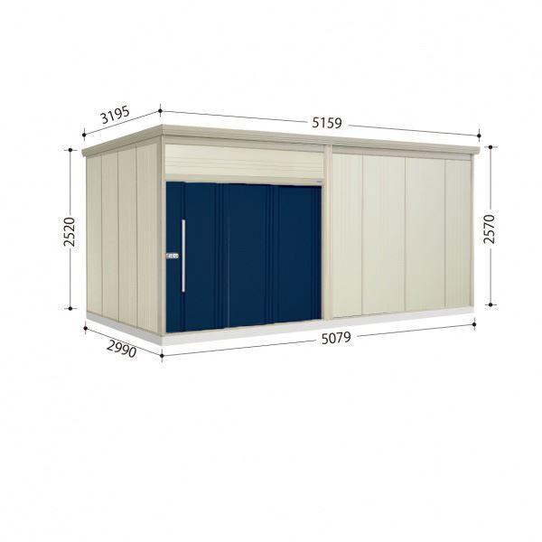 タクボ物置 JN/トールマン JN-SZ5029 多雪型 結露減少屋根  『屋外用中型・大型物置』 ディープブルー