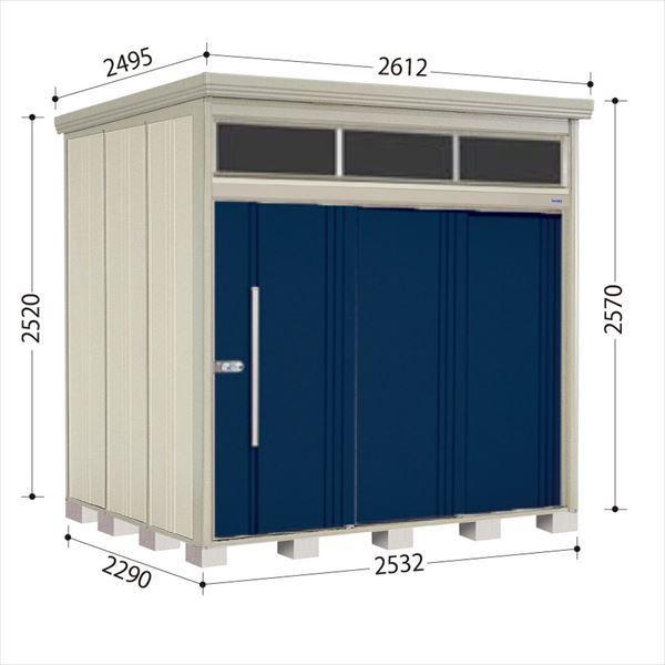 タクボ物置 JNA/トールマン ブライト JNA-Z2522D 一般型 結露減少屋根 『追加金額で工事も可能』 『屋外用中型・大型物置』 ディープブルー