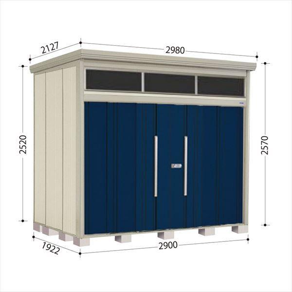 タクボ物置 JNA/トールマン ブライト JNA-Z2919D 一般型 結露減少屋根 『追加金額で工事も可能』 『屋外用中型・大型物置』 ディープブルー
