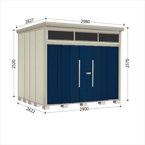 タクボ物置 JNA/トールマン ブライト JNA-S2926D 多雪型 標準屋根 『追加金額で工事も可能』 『屋外用中型・大型物置』 ディープブルー