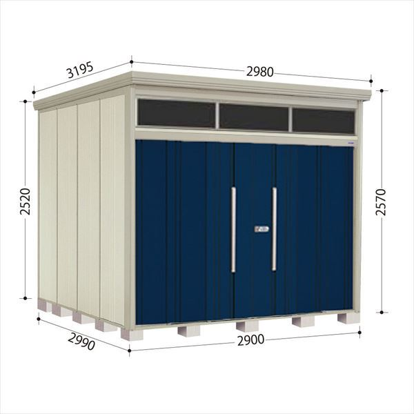 タクボ物置 JNA/トールマン ブライト JNA-Z2929D 一般型 結露減少屋根 『追加金額で工事も可能』 『屋外用中型・大型物置』 ディープブルー