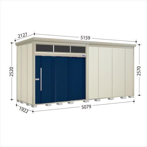タクボ物置 JNA/トールマン ブライト JNA-5019D 一般型 標準屋根 『追加金額で工事も可能』 『屋外用大型物置』 ディープブルー