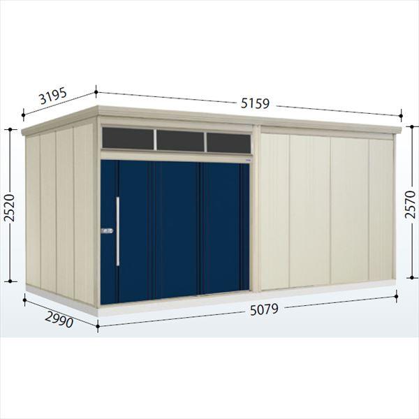 タクボ物置 JNA/トールマン ブライト JNA-Z5029D 一般型 結露減少屋根  『屋外用大型物置』 ディープブルー