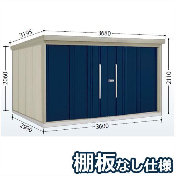 タクボ物置 ND/ストックマン 棚板なし仕様 ND-3629 一般型 標準屋根 『収納庫 倉庫 屋外 中型 大型』 ディープブルー