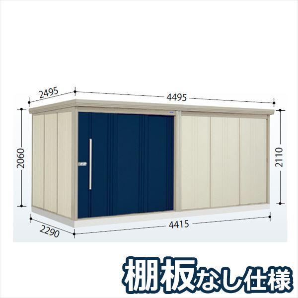 タクボ物置 ND/ストックマン 棚板なし仕様 ND-4422 一般型 標準屋根  『屋外用大型物置』 ディープブルー